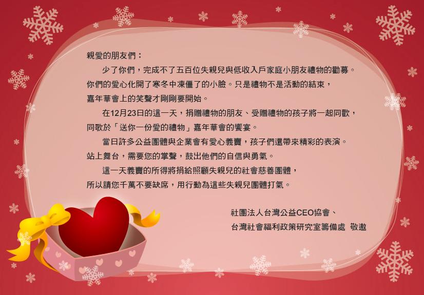 謝師宴 邀請 函 英文 版