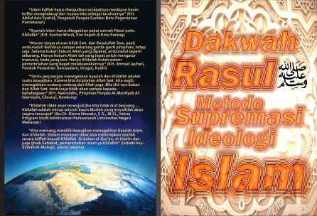 BUKU Dakwah Rasul SAW Metode Supremasi Ideologi Islam
