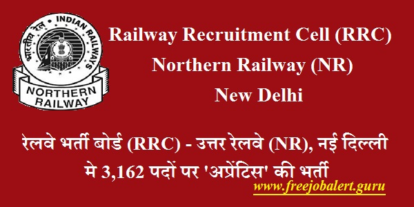 Railway Recruitment Cell, RRC, Northern Railway, NR, New Delhi, Delhi, Railway, Railway Recruitment, RRB, RRC, 10th, Apprentice, Latest Jobs, Hot Jobs, northern railway logo