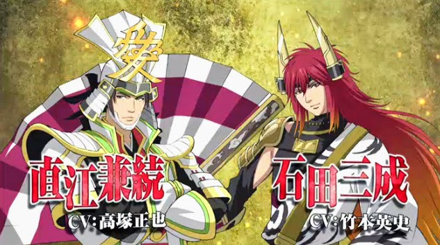 Hình ảnh Sengoku Musou