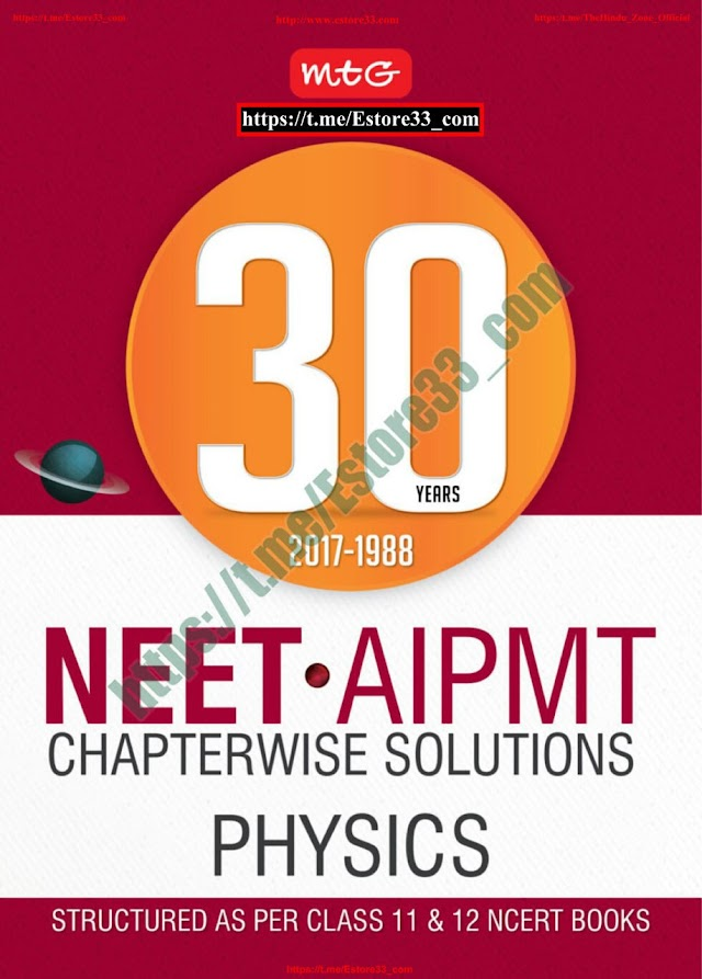 30 YEARS NEET/AIPMT PHYSICS CHAPTER WISE SOLUTIONS