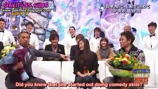 Gaki No Tsukai with English Subtitles