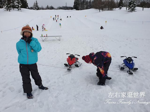 當間高原 雪樂園