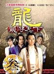 Long Du Thiên Hạ Phần 3