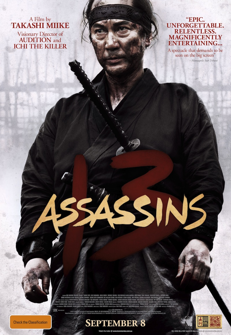MOVIE REVIEW: 13 Assassins