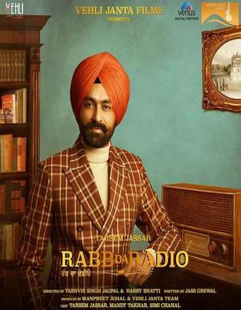 Poster Of Pollywood Movie Rabb Da Radio 2017 300MB DVDRip 480P Full Punjabi Movie