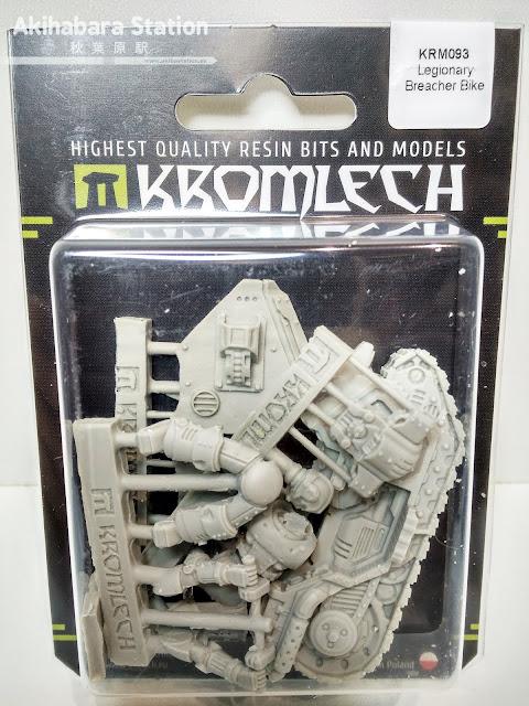 Legionary Breacher Bike - Kromlech