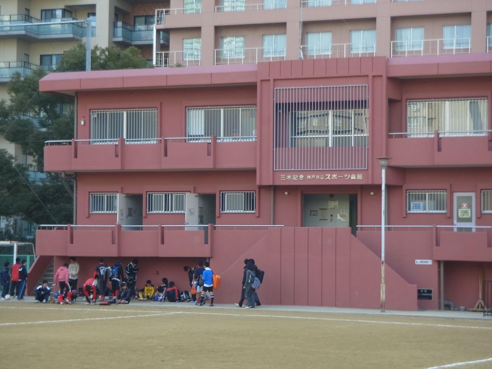 磯上公園(神戸市中央区)