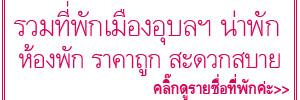 http://khunnaiver.blogspot.com/2016/06/30.html