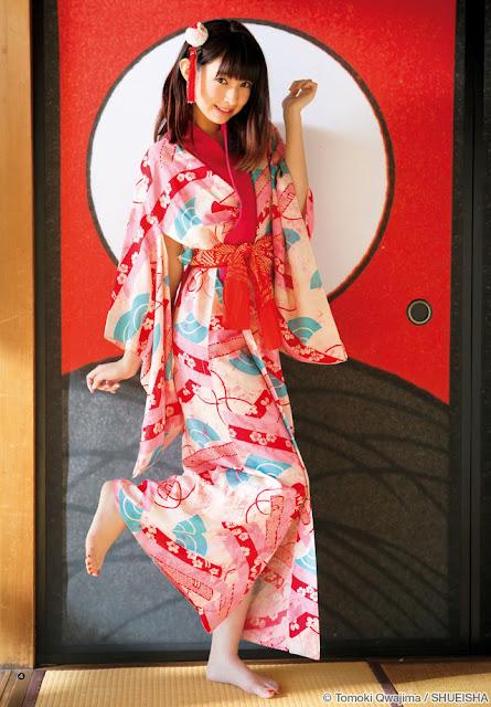 Kyoko Hinami 日南響子 Pictures 04