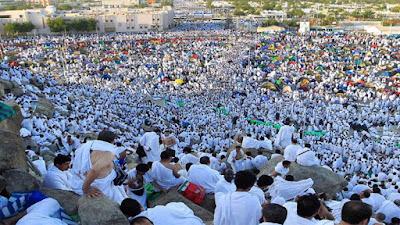 Sebaik-Baik Do'a, Do'a pada Hari Arafah