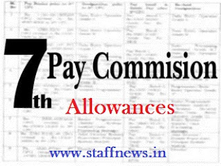 52-allowance-7thcpc-hindi-news