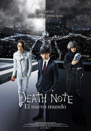 Poster Death Note: Light Up the New World 2016