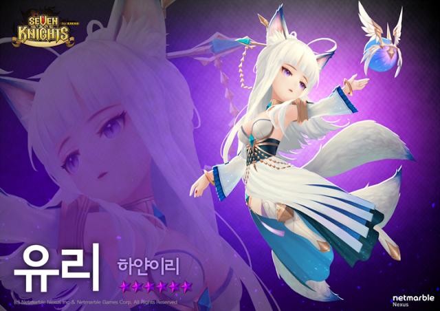 Awakening Heroes Yuri