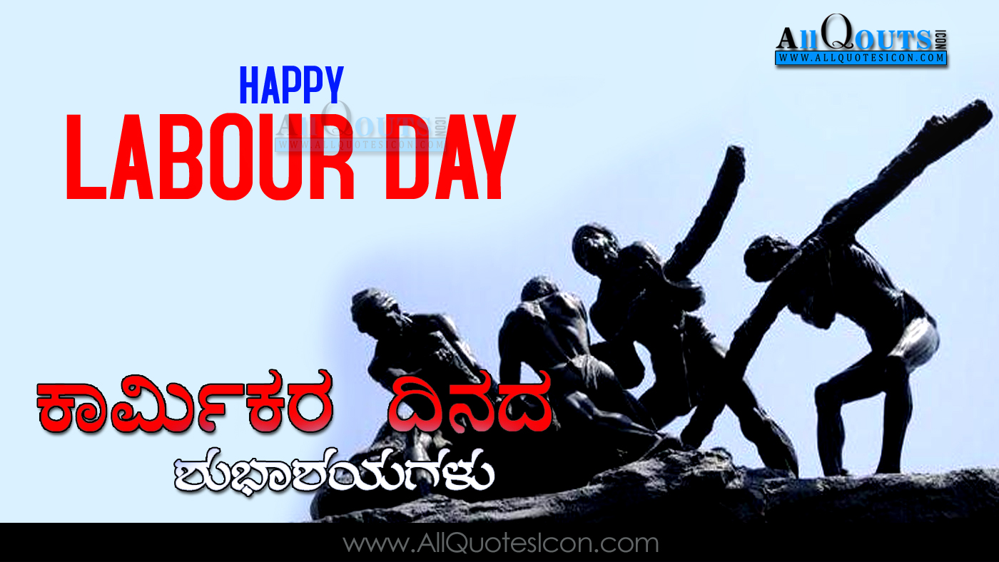 Happy labour day quotes greetings wallpapers kannada may day quotes kannada may day images and nice kannada may m4hsunfo