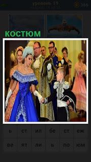 женщина и мальчик одеты в костюмы для бала