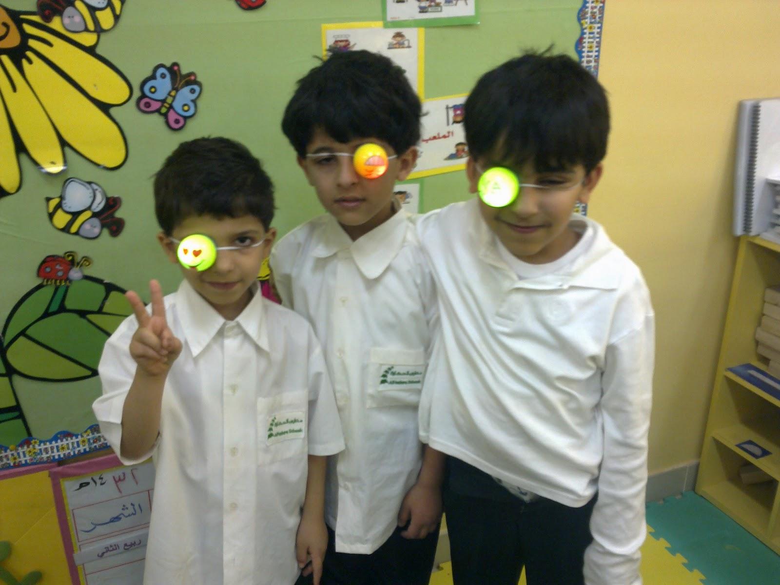 دانة العليان Pinterest: تمهيدي (5) مدارس الحضارة الأهلية: برنامج الأم الزائرة