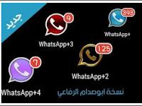 WhatsApp+ MOD v6.20 by Abo2Sadam APK Terbaru