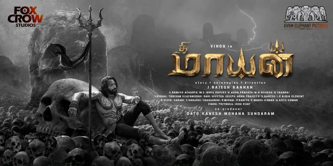 Tamil movie The Mayan 2019 wiki, full star cast, Release date, Actor, actress, Song name, photo, poster, trailer, wallpaper