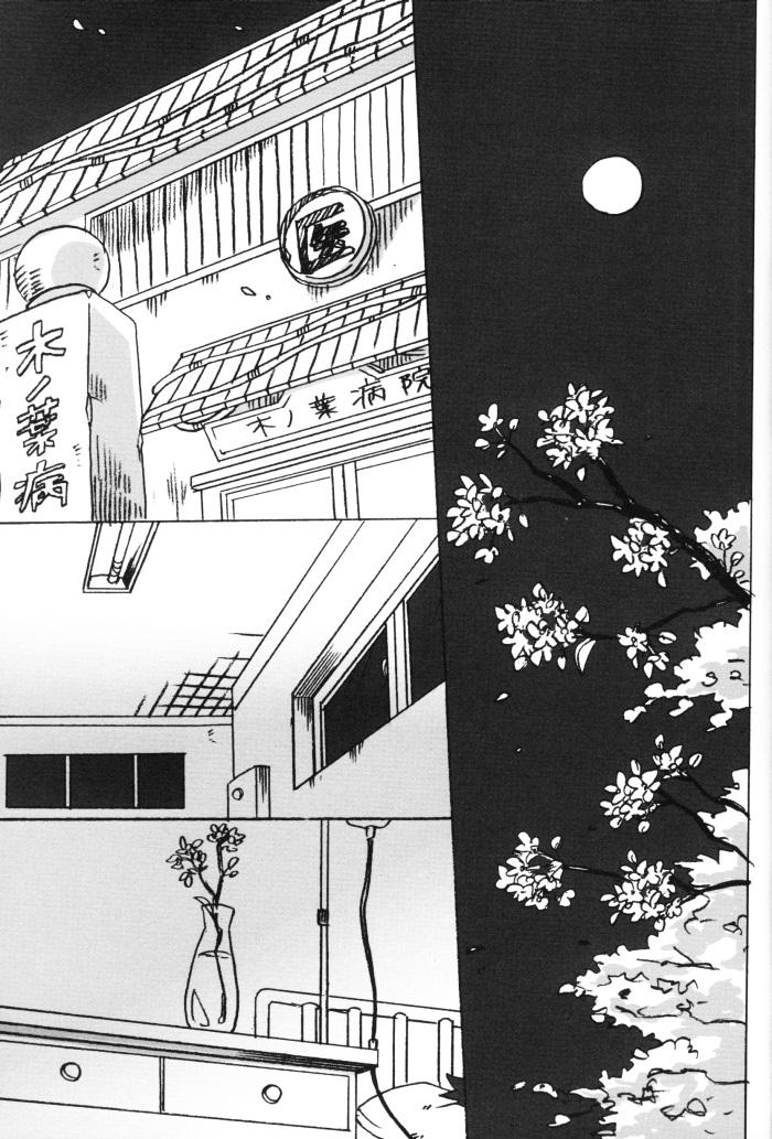 Hình ảnh truyentranh8.com 001 in Naruto Doujinshi - White paper