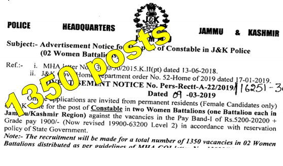🔈🔈 Big Recruitment Notification  Out By J& K Police 1350 Posts   02 women Battalions
