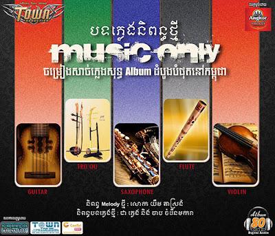 Town CD Vol 80