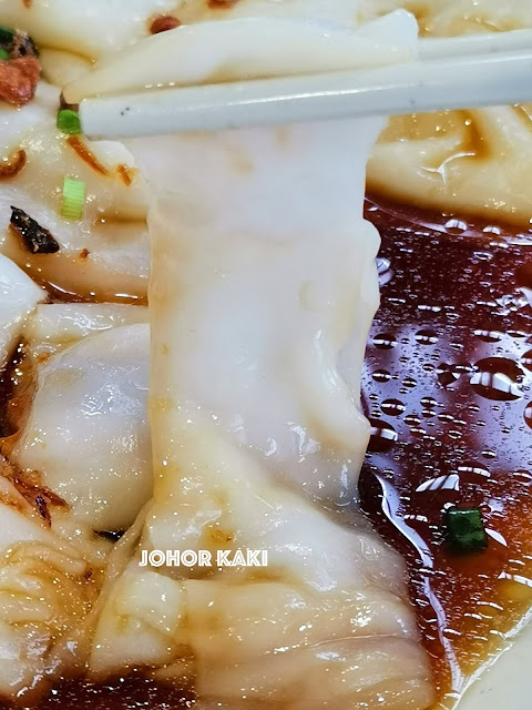 Freshly Made Hong Kong Chee Cheong Fun (Rice Rolls). Marsiling Mall Hawker Centre Singapore 港式猪肠粉现做现卖