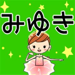 Ballerina name Sticker+++MIYUKI+++