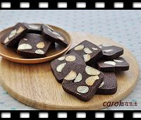 http://caroleasylife.blogspot.com/2015/04/chocolate-macadamia-cookies.html