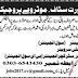 Highways Development Company Jobs - Latest Career-PK