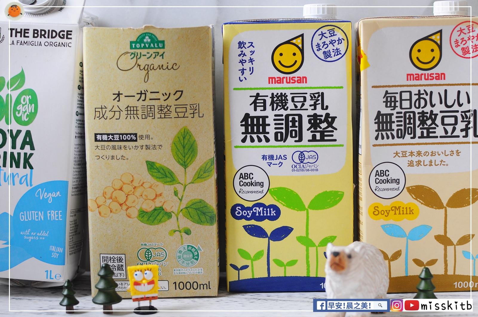 《早安!晨之美!》 -by misskitb: [kitb萌早餐] 用豆乳取代牛奶?
