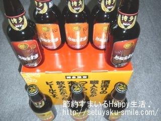 博多地ビール杉能舎麦酒8本セット(2)