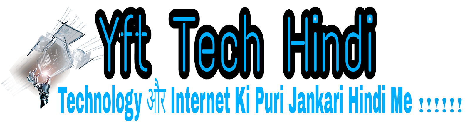YFT Tech Hindi - Blogging, Web Development aur Technology ki puri jankari