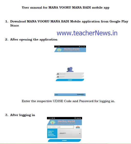 MANA VOORU MANA BADI Mobile App User Manual in Telugu