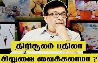 No need Caste based Reservation, Reservation based on Economic Status is better – Y Gee mahendra