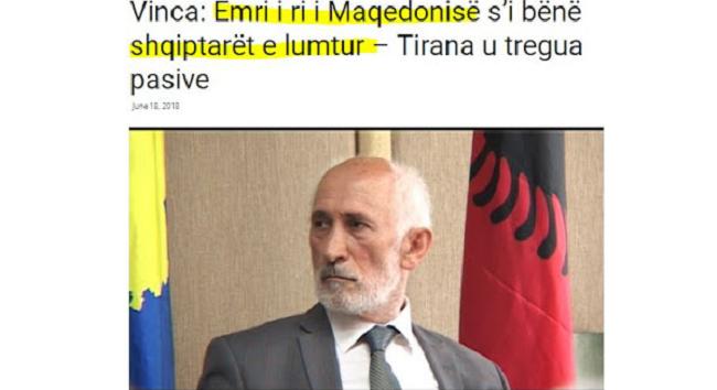 Αλβανός ιστορικός Σκοπίων: Κανένας Αλβανός δε θέλει να ονομάζεται 'Μακεδόνας'
