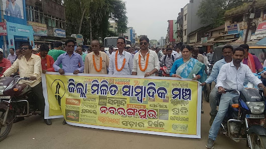 Journalists stage dharana in Nabarangpur.