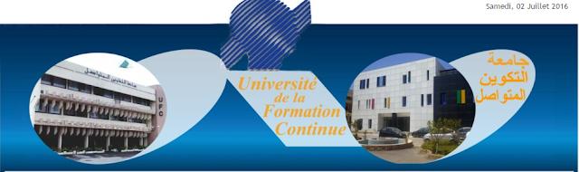 نتائج بكالوريا جامعة تكوين المتواصل 2016