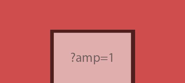 Membuat Blog Menjadi Dua Tampilan - AMP dan Non AMP HTML