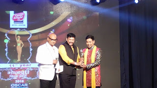 Awadhesh Mishra, Dinesh Lal Yadav 'Nirahua' and more celebs at the Bhojpuri Film Award 2016 in Mumbai.