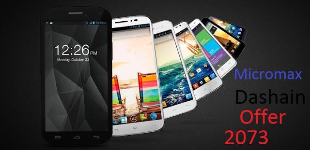 Micromax Dashain Offer 2073