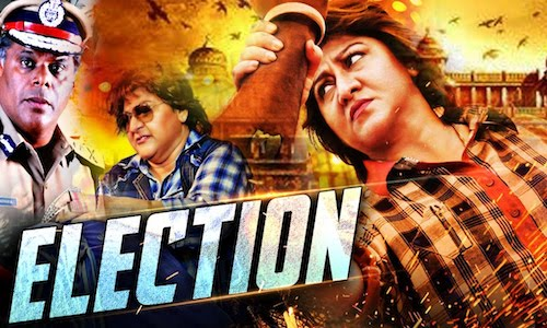 Election 2017 HDRip 900Mb 720p Hindi Dubbed