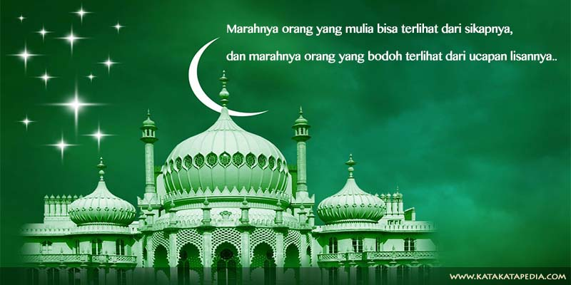 Kata Motivasi Islami Dan Kata Kata Islami Penyejuk Hati