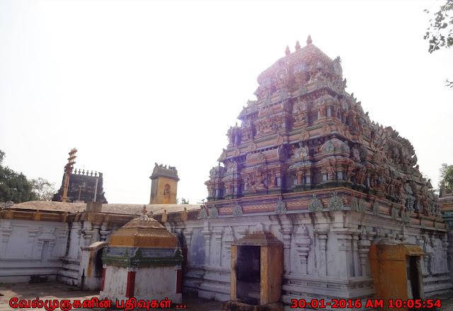 Champangee Pichaleeswarar Temple