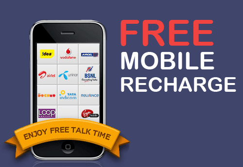 फ्री मोबाइल रिचार्ज पाने का अच्छा मौका मत छोड़िए
