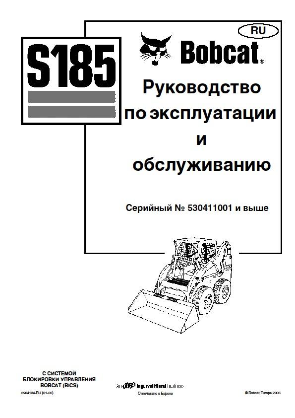 Вп-5а руководство