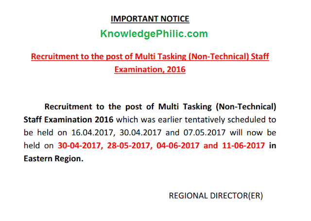 SSC MTS 2016 Official Notice Regarding Change in Date of Examination (ER)