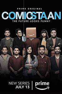 Comicstaan (Season 1 Episode 1-9) [Hindi] 720p Download