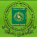 passport office logo