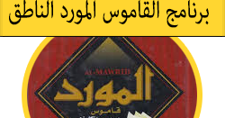 تحميل برنامج مدرب الطباعة عربي مجانا